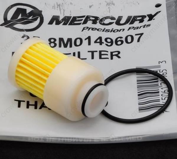 Bilde av Quicksilver 8M0149607 fuel filter